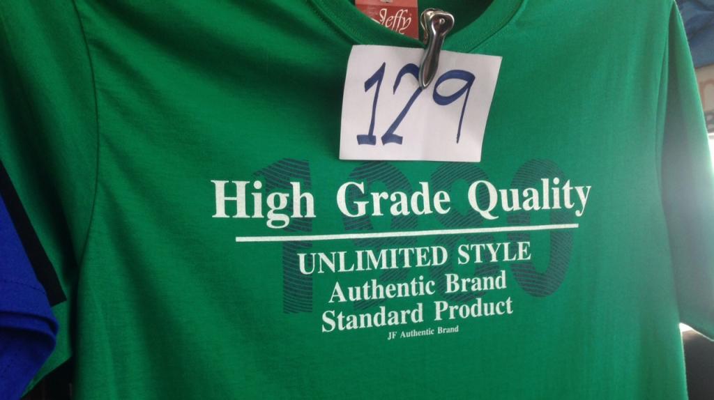 Generic Shirt